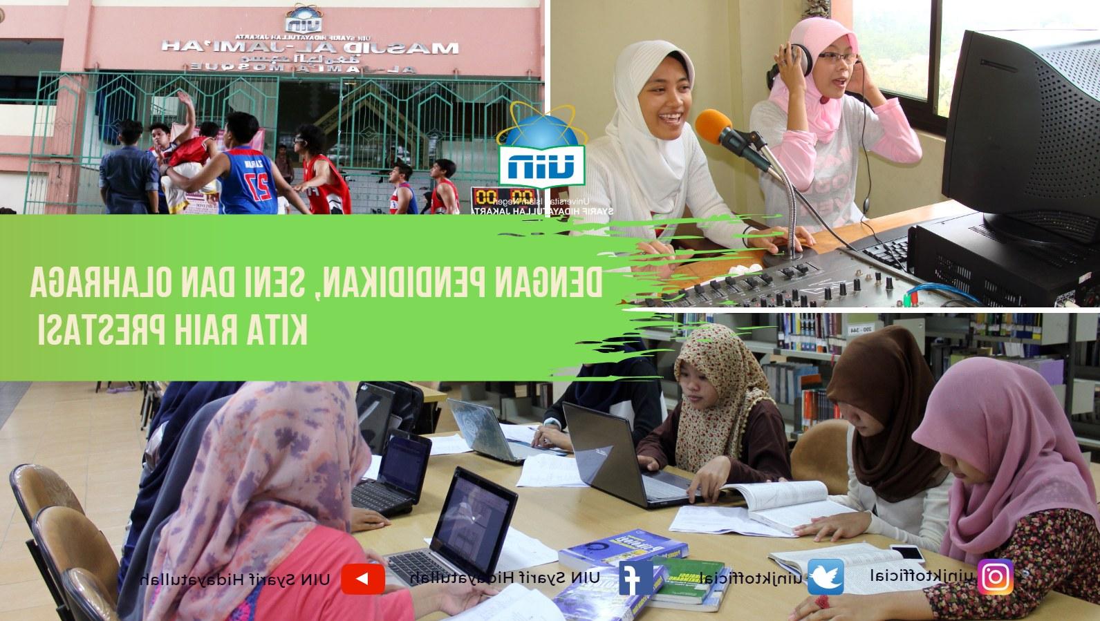 Ide Baju Pengantin Muslim Modern 2016 4pde Uin Syarif Hidayatullah Jakarta Ficial Website