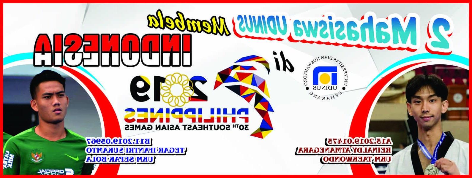 Ide Baju Pengantin Muslim Modern 2016 Dddy Universitas Dian Nuswantoro [udinus]