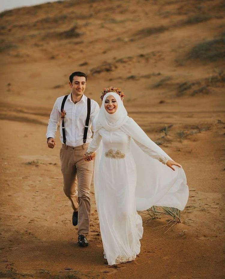 Ide Baju Pengantin Sederhana Muslimah Nkde Pin Oleh Zora Fati Di Wedding