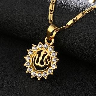 Inspirasi Baju Pengantin Muslim Ala India T8dj Arab Muslim islam totem Allah Allah Sun Diamond Necklace