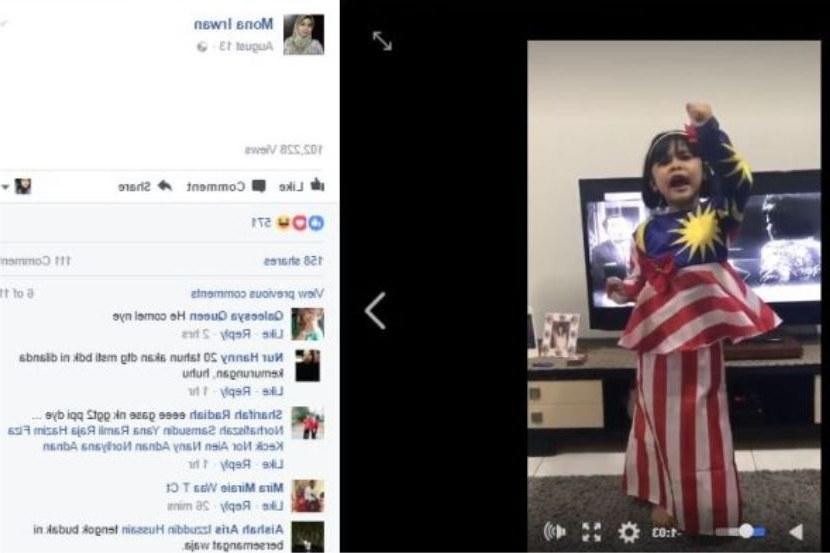 Inspirasi Contoh Baju Pengantin Muslim Xtd6 Peplum Jalur Gemilang Dikecam Apa Kata Pereka Semasa