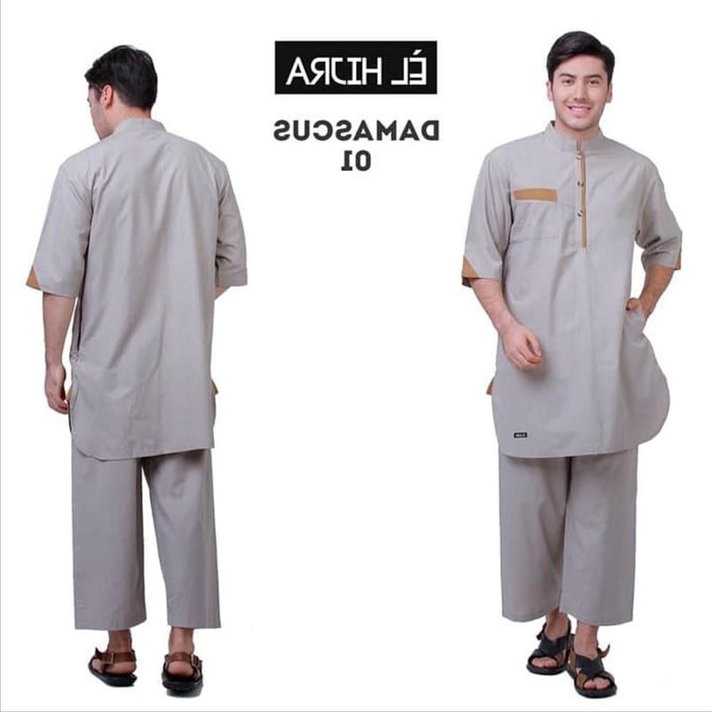 Inspirasi Model Baju Pengantin Pria Muslim 4pde Basket