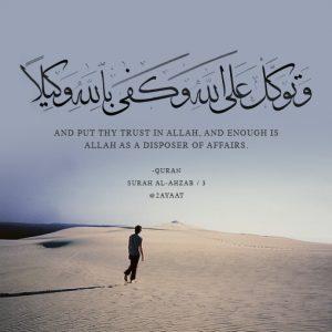 Kata Mutiara Islam Pendek Ragam Muslim