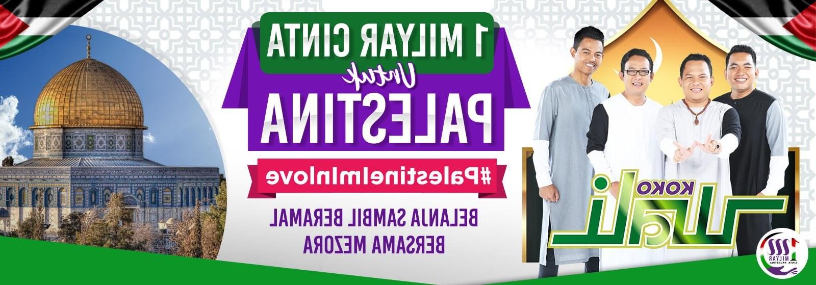 Model butik Baju Pengantin Muslimah Whdr Dress Busana Muslim Gamis Koko Dan Hijab Mezora