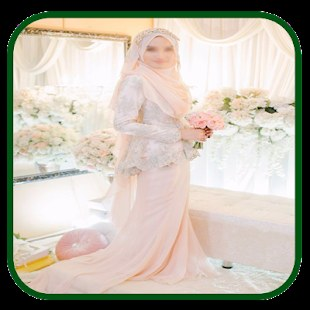 Model Gaun Pengantin Muslim Pink Etdg Gaun Pengantin Muslimah Slunečnice