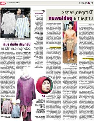 Model Koleksi Baju Pengantin Muslimah Irdz Evolusi Baju Melayu