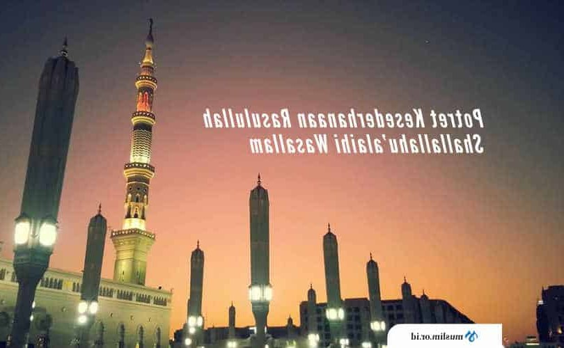 Model Pola Gaun Pengantin Muslimah 4pde Potret Kesederhanaan Rasulullah Shallallahu Alaihi Wasallam