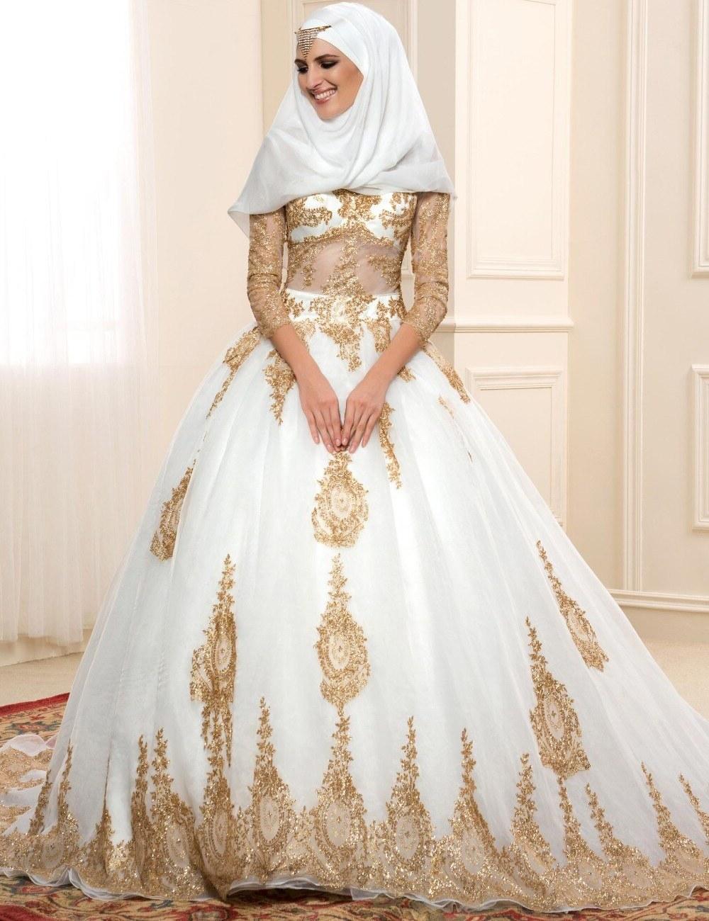 Bentuk Bridesmaid Dress Hijab Q5df Plus Size Muslim Wedding Dresses – Fashion Dresses