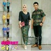 Bentuk Gamis Batik Seragam Pernikahan E6d5 Jual Produk Seragam Kebaya Batik Pernikahan Murah Dan