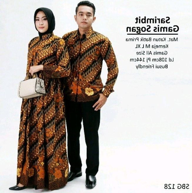 Bentuk Gamis Batik Seragam Pernikahan Y7du Baju Batik Couple Untuk Pesta Pernikahan Desain Model Baju