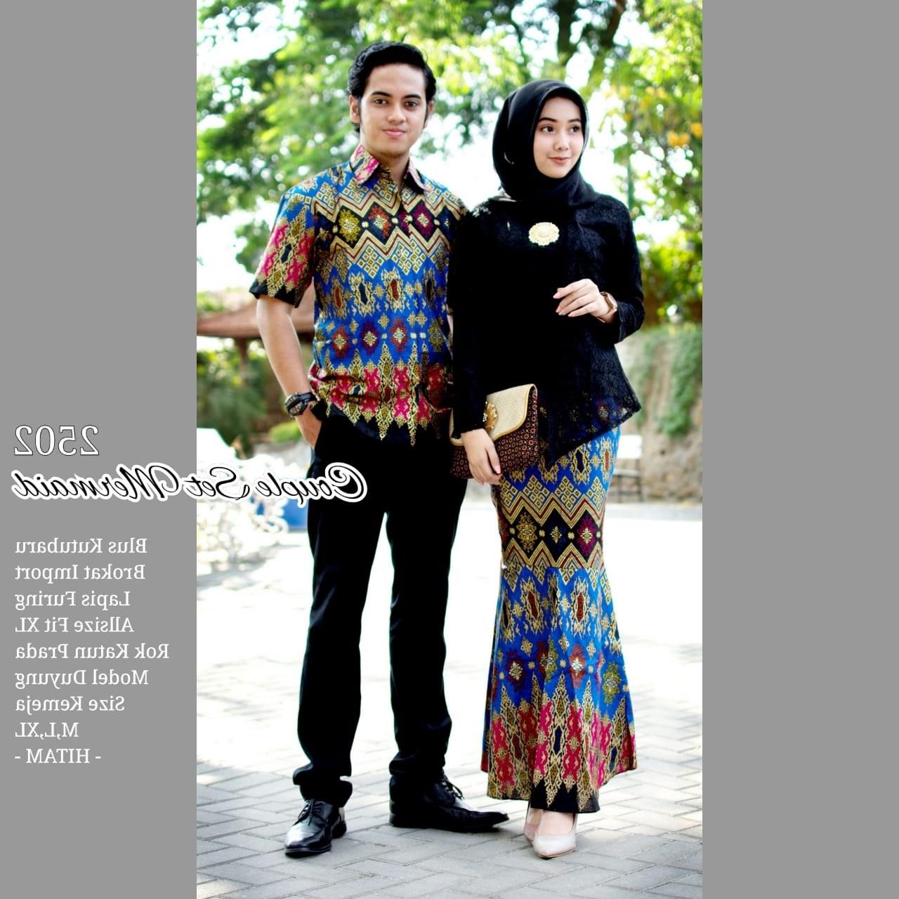Bentuk Model Baju Bridesmaid Hijab Brokat Jxdu 48 Model Baju Couple Duyung Paling Hist Modelbaju