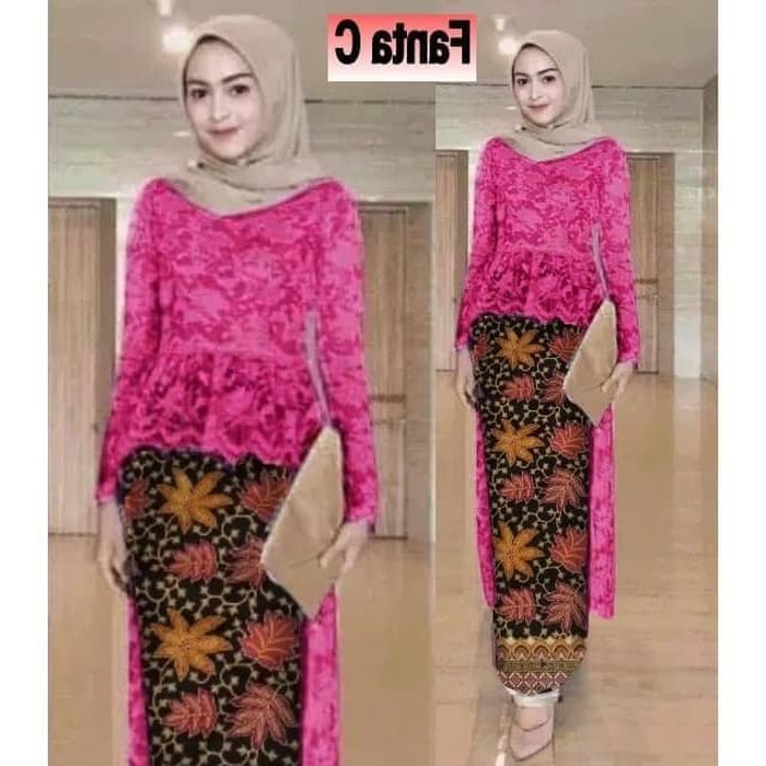 Bentuk Model Baju Bridesmaid Hijab Brokat Xtd6 Terlaris Setelan Kebaya Modern Fenti Brokat Rok Batik Setelan Batik