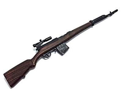 Bentuk Model Gamis Pernikahan S5d8 Amazon 1 6 Scale Svt 40 Sniper Battle Rifle Wwii Gun