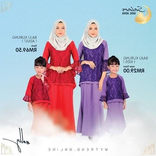 Design Model Gamis Seragam Pernikahan 3ldq Mytrend S Muslimah Fashion Blog
