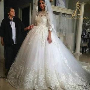 Model Bridesmaid Hijab Batik Jxdu White Jacket Wedding Dress White Jacket Wedding Dress