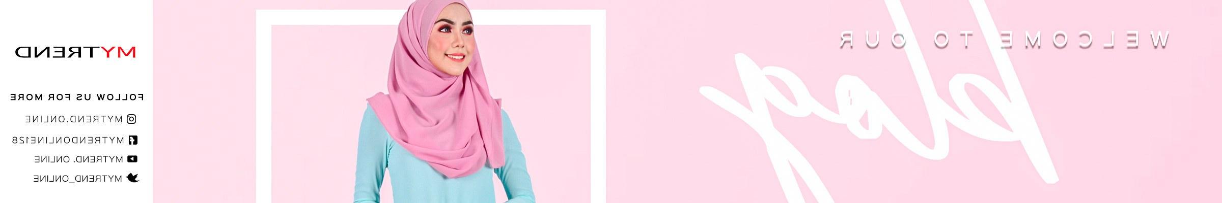 Model Model Seragam Bridesmaid Hijab Bqdd Mytrend S Muslimah Fashion Blog