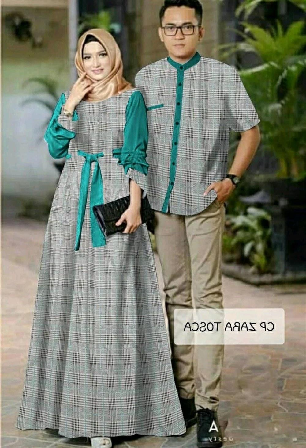 Bentuk Baju Lebaran Kapel Fmdf Jual Baju Pasangan Modern Baju Couple Pesta Kondangan