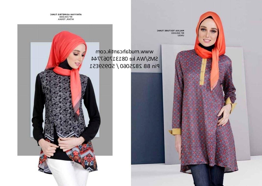 Bentuk Baju Lebaran Untuk Ibu Gemuk Q5df Contoh Gambar Model Baju Lebaran Untuk orang Gemuk 2016