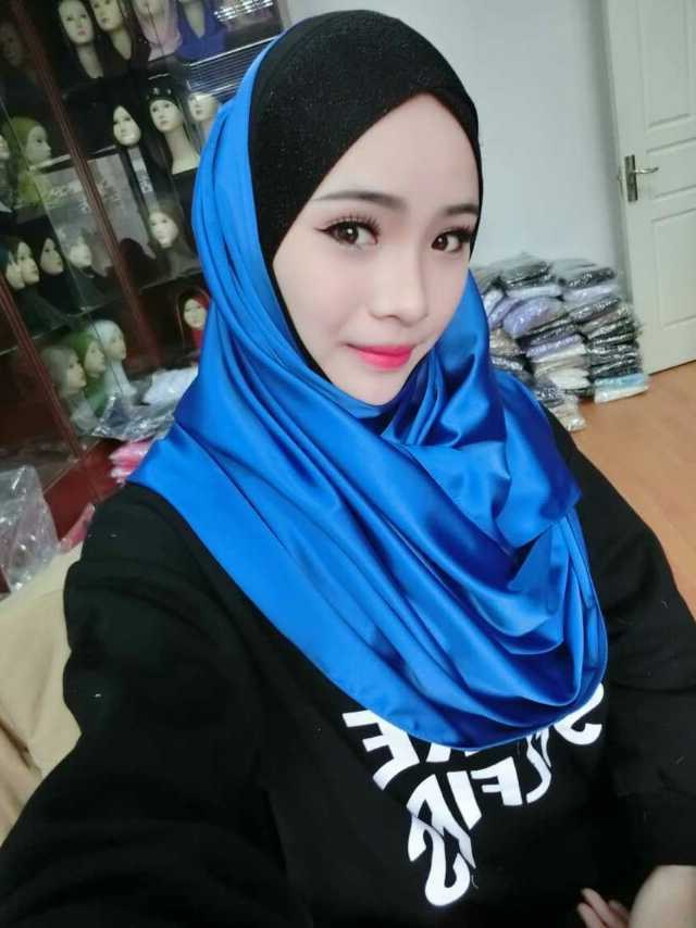 Bentuk Fashion Muslim Korea Nkde Korean Women Fashion Style