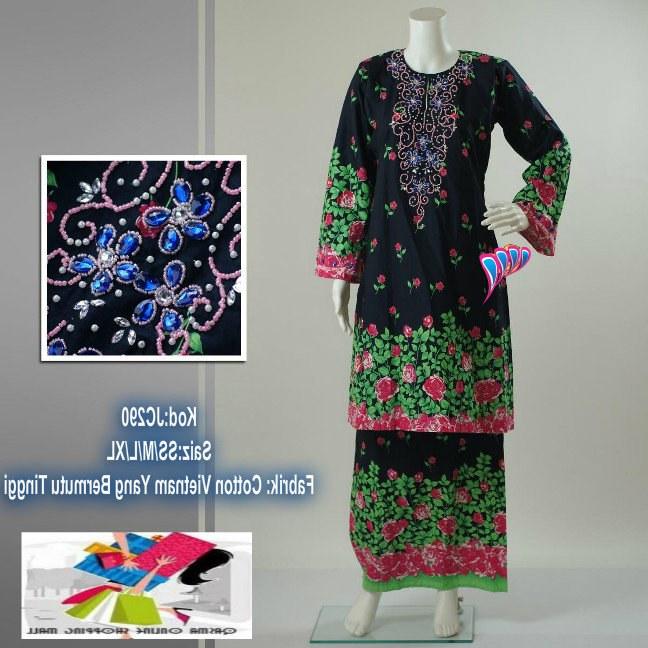 Bentuk Koleksi Baju Lebaran Dddy Qasma Shoppe Koleksi Baju Kurung Untuk Lebaran Kini Tiba