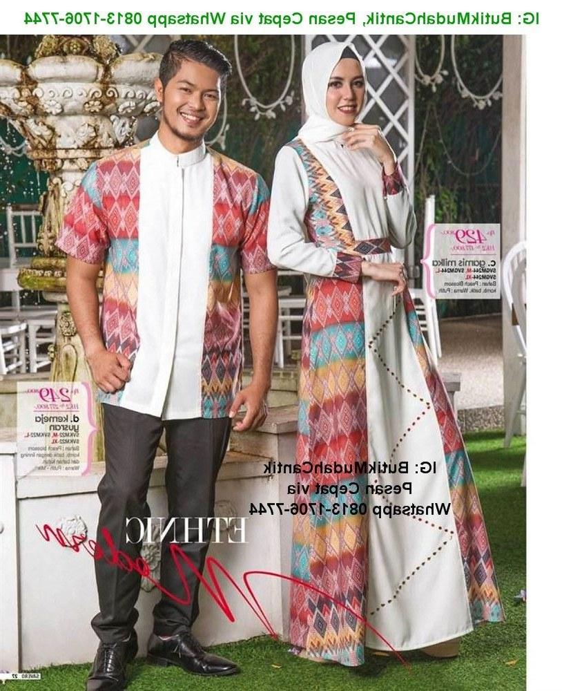 Design Baju Lebaran Keluarga Tahun 2019 Xtd6 Gamis Keluarga Muslim Sarimbit Lebaran Untuk Seluruh
