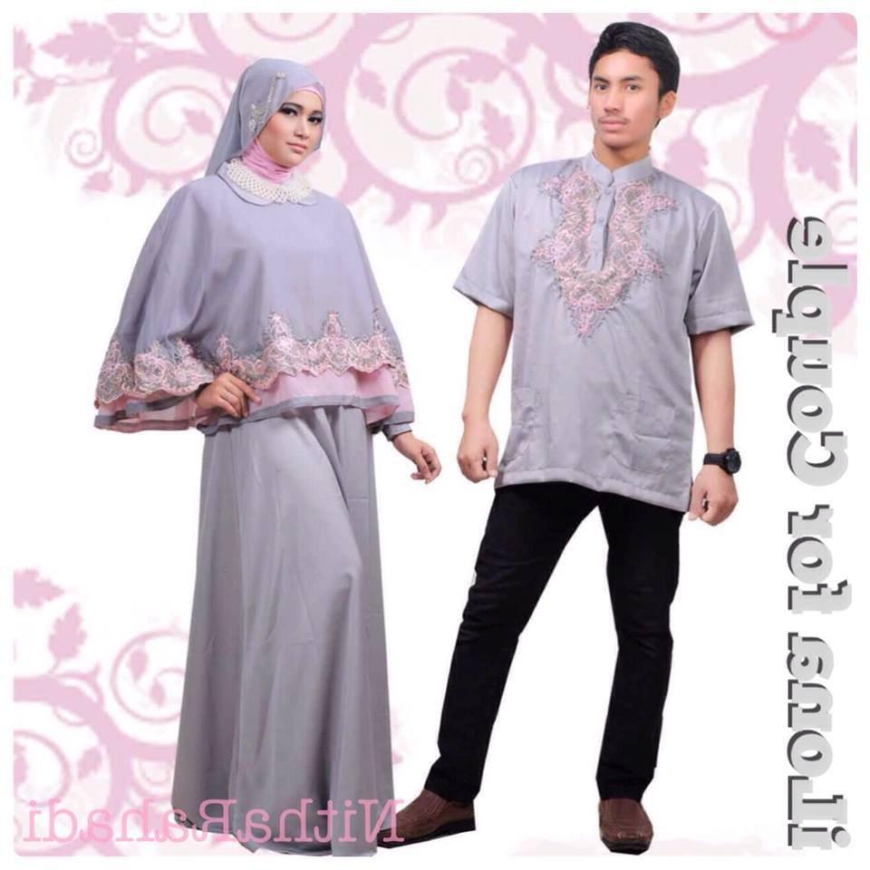 Design Baju Lebaran Seragam Qwdq Gamis Pesta Dan Baju Lebaran Seragam Keluarga Ilona Dress