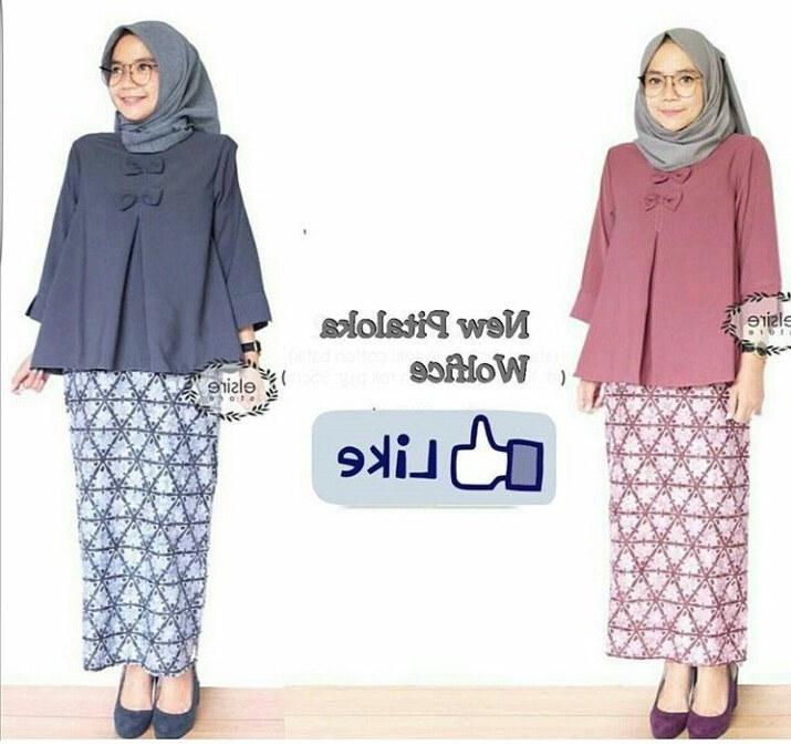 Design Baju Lebaran Tunik Whdr Baju Muslim atasan Tunik Terbaru New Pitaloka Model Baju