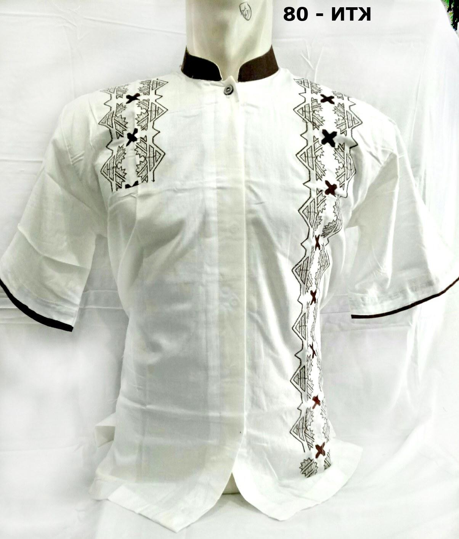 Design Model Baju Lebaran Warna Putih U3dh Model Baju Koko Terbaru Lebaran 2018 Lengan Pendek Murah