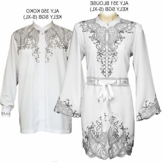 Ide Kata Baju Lebaran Mndw Kumpulan Model Model Baju Lebaran 2012 Part 3 Trik Dan