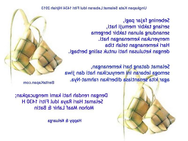 Ide Kata Kata Baju Lebaran 9ddf Ungkapan Kata Selamat Lebaran Idul Fitri 1434 Hijriah 2013
