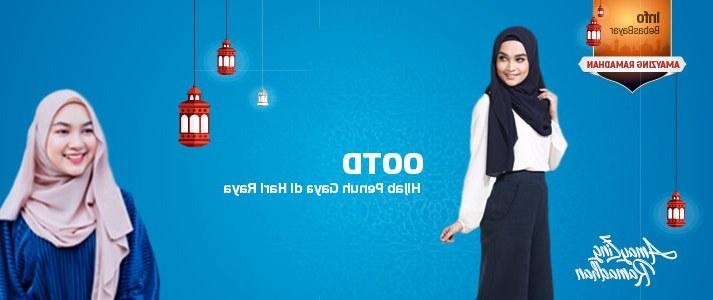 Ide Ootd Baju Lebaran Jxdu Ootd Hijab Penuh Gaya Di Hari Raya Bebasbayar