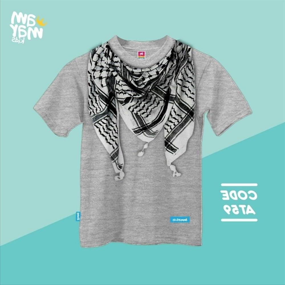Inspirasi Baju Lebaran Anak Laki Laki Umur 1 Tahun T8dj Jual Kaos Anak Muslim Model Baju Anak Laki Umur 1 Tahun