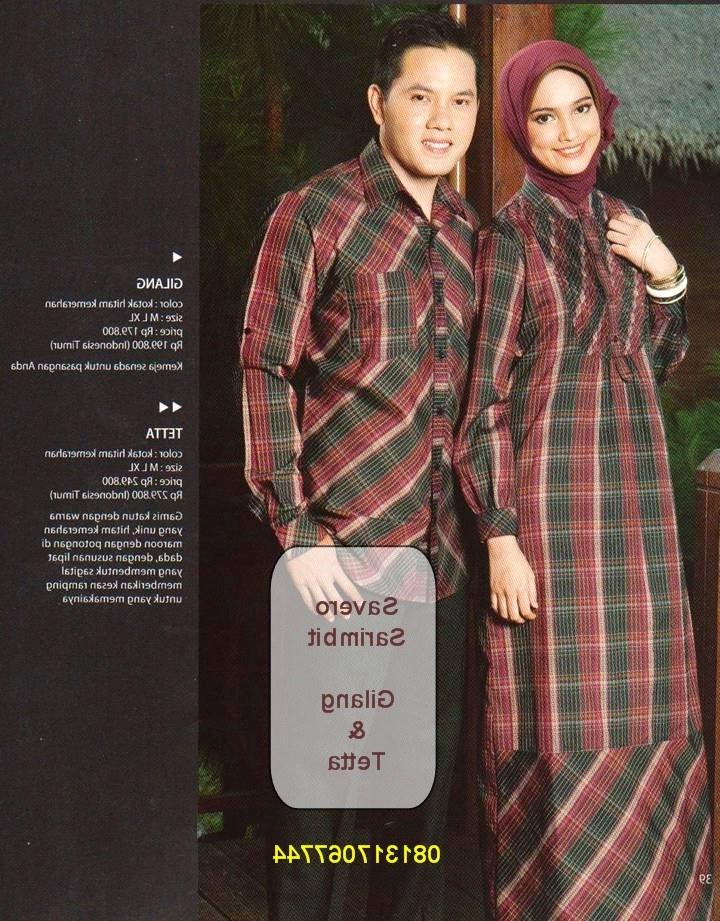 Inspirasi Baju Lebaran Pasangan Suami istri Drdp Fashion Baju Pasangan Suami istri Muslim