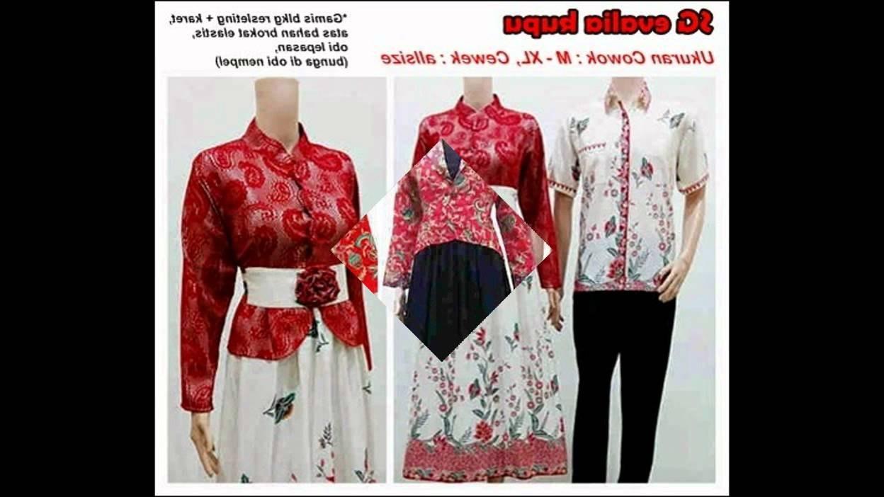 Inspirasi Baju Lebaran Pasangan Suami istri Zwd9 Grosir Baju Batik Couple Model Gamis Terbaru 2015 Batik