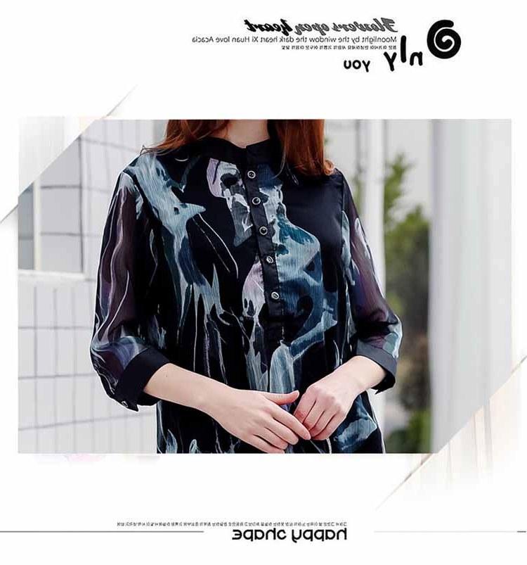 Model Baju Lebaran Big Size Thdr Baju atasan Wanita Korea Big Size