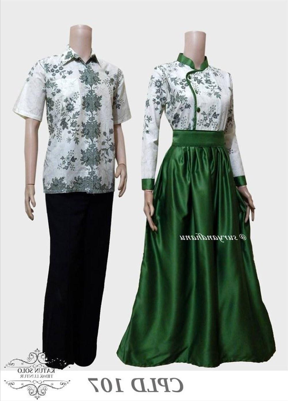 Model Baju Lebaran Pasangan Gdd0 Jual Couple Batik Sarimbit Gamis Pesta Baju Pasangan
