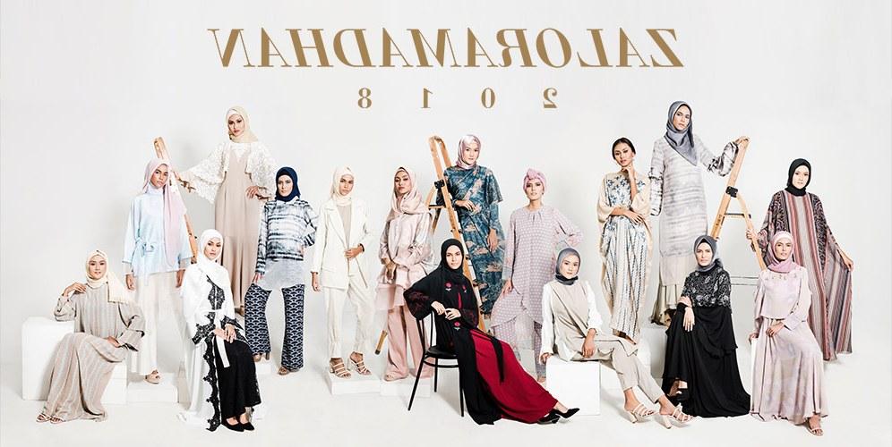 Model Baju Lebaran Perempuan 2018 Dwdk Baju Lebaran 2018 Jual Baju Lebaran Terbaru