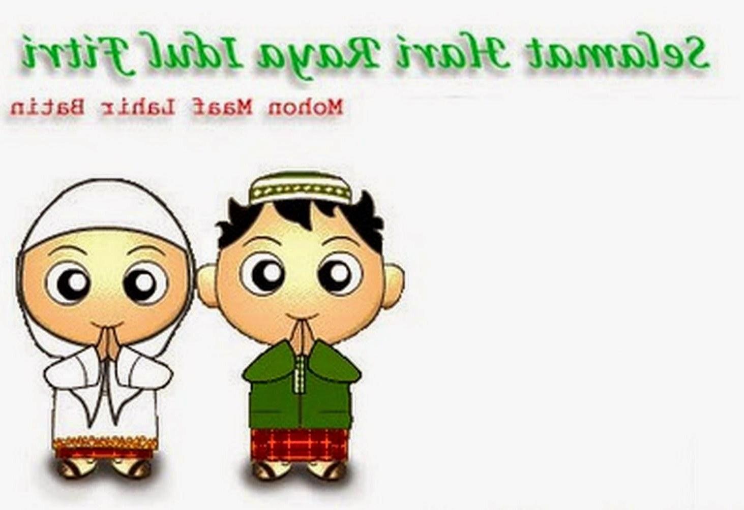 Model Gambar Baju Lebaran Lucu Whdr Gambar Kartun Muslimah Hari Raya