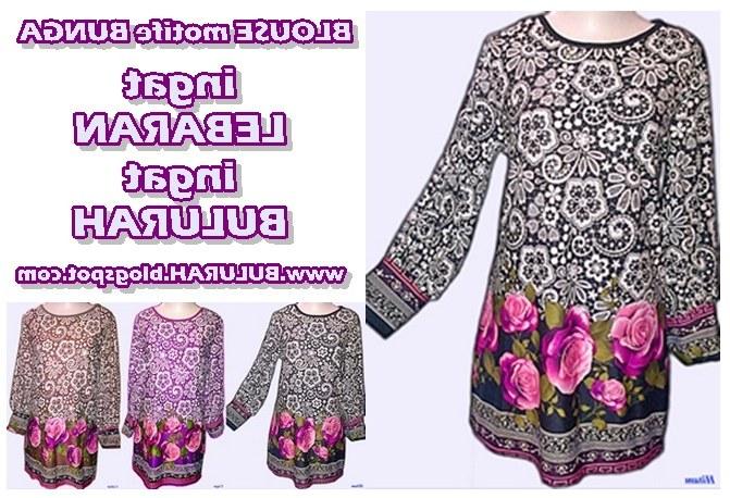 Model Motif Baju Lebaran 3ldq Bu Lurah Baju Lebaran Unik Murah Trend Model Terbaru