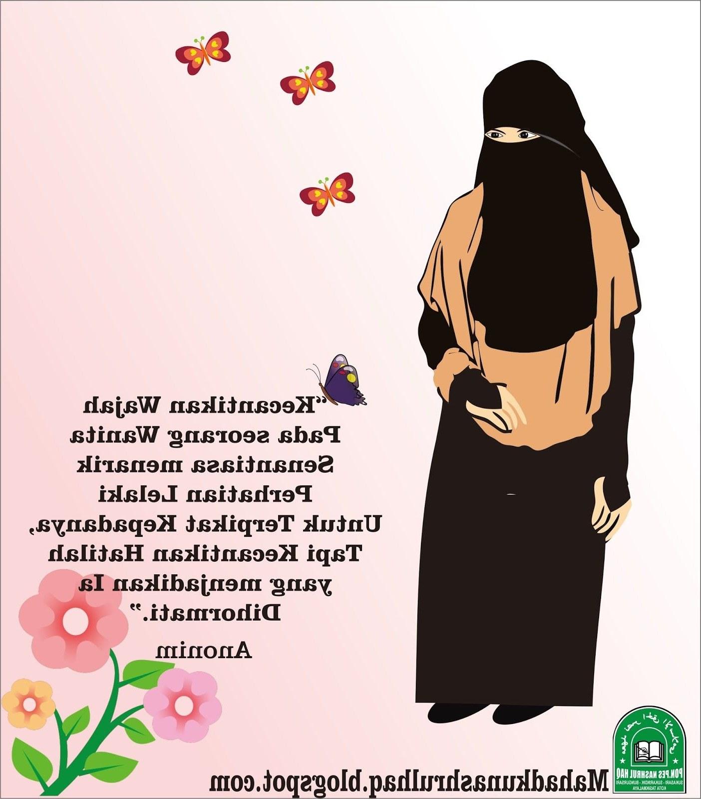 Model Muslimah Bercadar Animasi Tldn Gambar Kartun Muslimah Bercadar Tentang Kecantikan Hati